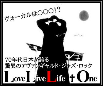 LOVE LIVE LIFE + ONE
