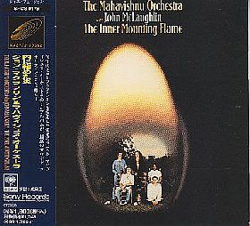 MAHAVISHNU ORCHESTRA WITH JOHN MCLAUGHLIN / INNER MOUNTING FLAME の商品詳細へ