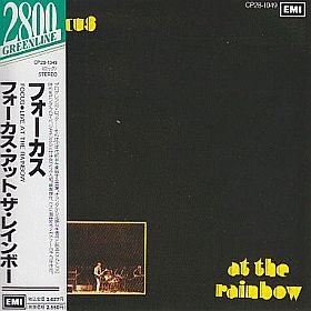 FOCUS / AT THE RAINBOW の商品詳細へ