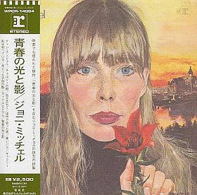JONI MITCHELL / CLOUDS の商品詳細へ