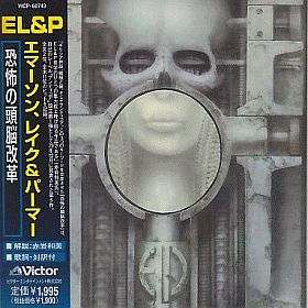 EL&P(EMERSON LAKE & PALMER) / BRAIN SALAD SURGERY の商品詳細へ
