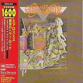 AEROSMITH / TOYS IN THE ATTIC の商品詳細へ