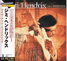 JIMI HENDRIX / LIVE AT WOODSTOCK の商品詳細へ