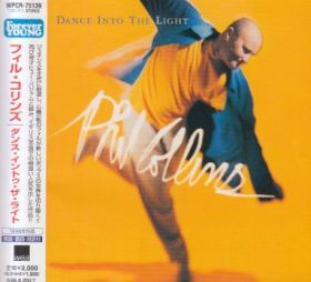 PHIL COLLINS / DANCE INTO THE LIGHT の商品詳細へ