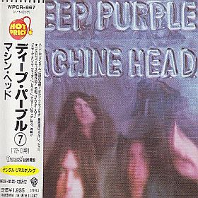 DEEP PURPLE / MACHINE HEAD の商品詳細へ