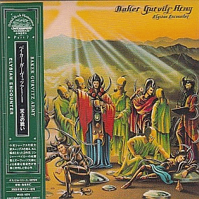 BAKER GURVITZ ARMY / ELYSIAN ENCOUNTER の商品詳細へ
