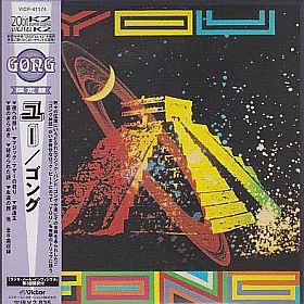 GONG / YOU の商品詳細へ