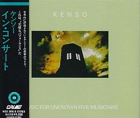 KENSO / MUSIC FOR UNKNOWN FIVE MUSICIANS の商品詳細へ