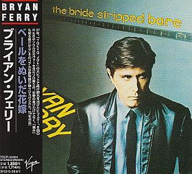 BRYAN FERRY / BRIDE STRIPPED BARE の商品詳細へ