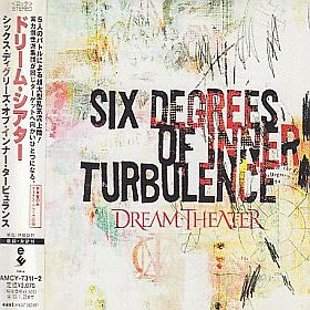 DREAM THEATER / SIX DEGREES OF INNER TURBULENCE の商品詳細へ