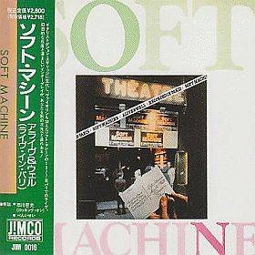 SOFT MACHINE / ALIVE AND WELL の商品詳細へ