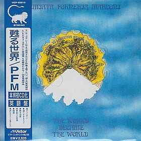 P.F.M / WORLD BECAME THE WORLD の商品詳細へ