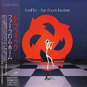 TRAFFIC / FAR FROM HOME の商品詳細へ