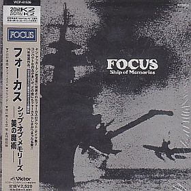 FOCUS / SHIP OF MEMORIES の商品詳細へ