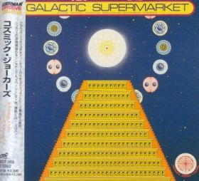 COSMIC JOKERS / GALACTIC SUPERMARKET の商品詳細へ