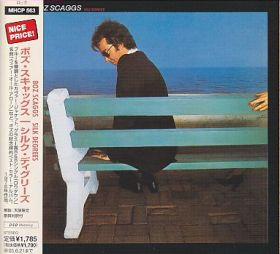 BOZ SCAGGS / SILK DEGREES の商品詳細へ