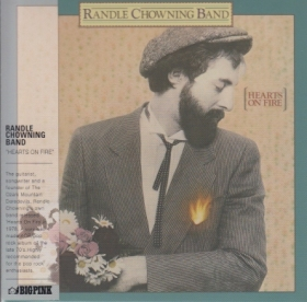 RANDLE CHOWNING BAND / HEARTS ON FIRE の商品詳細へ