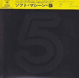 SOFT MACHINE / FIFTH の商品詳細へ