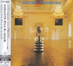 ELO(ELECTRIC LIGHT ORCHESTRA) / ELECTRIC LIGHT ORCHESTRA の商品詳細へ