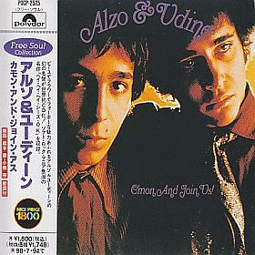 ALZO & UDINE / C'MON AND JOIN US ! の商品詳細へ
