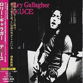 RORY GALLAGHER / DEUCE の商品詳細へ