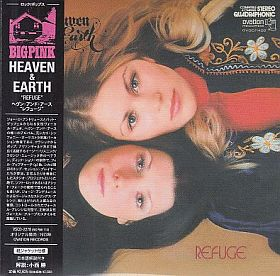 HEAVEN & EARTH / REFUGE の商品詳細へ