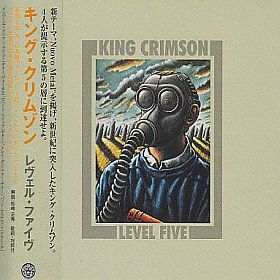 KING CRIMSON / LEVEL FIVE の商品詳細へ