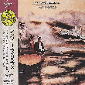 ANTHONY PHILLIPS / PRIVATE PARTS AND PIECES PART IV の商品詳細へ