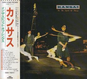 KANSAS / IN THE SPIRIT OF THINGS の商品詳細へ
