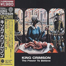 KING CRIMSON / POWER TO BELIEVE の商品詳細へ