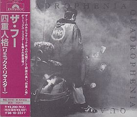 THE WHO / QUADROPHENIA の商品詳細へ