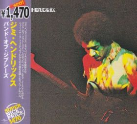 JIMI HENDRIX / BAND OF GYPSYS の商品詳細へ
