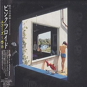 PINK FLOYD / ECHOES: THE BEST OF の商品詳細へ