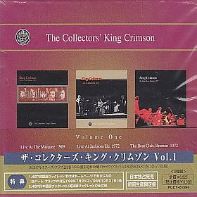 KING CRIMSON / COLLECTORS' KING CRIMSON VOL.1 の商品詳細へ