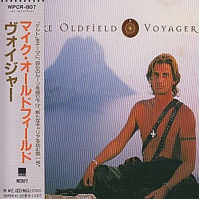 MIKE OLDFIELD / VOYAGER の商品詳細へ