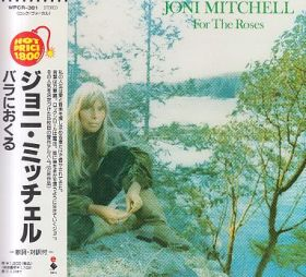 JONI MITCHELL / FOR THE ROSES の商品詳細へ
