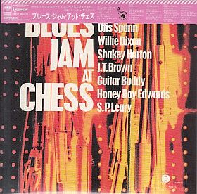 V.A. / BLUES JAM AT CHESS の商品詳細へ