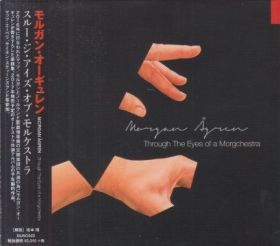 MORGAN AGREN / THROUGH THE EYES OF A MORGCHESTRA の商品詳細へ