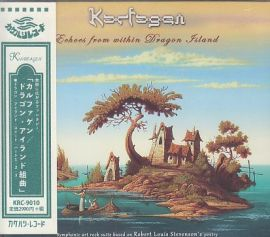KARFAGEN / ECHOES FROM WITHIN DRAGON ISLAND の商品詳細へ