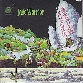 JADE WARRIOR / JADE WARRIOR の商品詳細へ