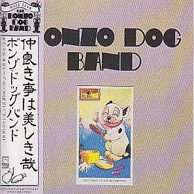 BONZO DOG BAND / LET'S MAKE UP AND BE FRIENDLY の商品詳細へ