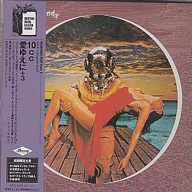 10CC / DECEPTIVE BENDS の商品詳細へ