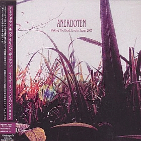 ANEKDOTEN / WAKING THE DEAD: LIVE IN JAPAN 2005 の商品詳細へ