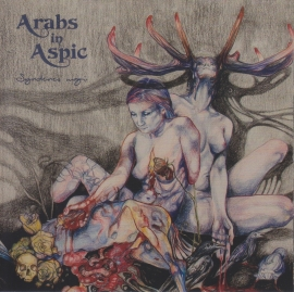 ARABS IN ASPIC / SYNDENES MAGI の商品詳細へ