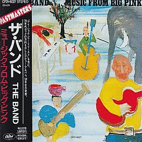 THE BAND / MUSIC FROM BIG PINK の商品詳細へ