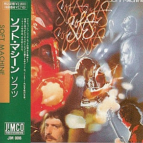 SOFT MACHINE / SOFTS の商品詳細へ