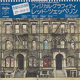 LED ZEPPELIN / PHYSICAL GRAFFITI の商品詳細へ
