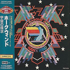 HAWKWIND / IN SEARCH OF SPACE の商品詳細へ