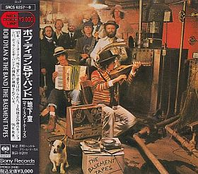 BOB DYLAN & THE BAND / BASEMENT TAPES の商品詳細へ