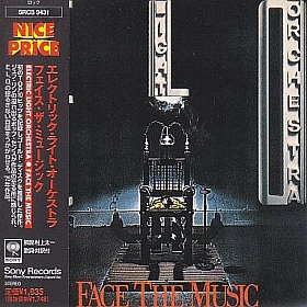 ELO(ELECTRIC LIGHT ORCHESTRA) / FACE THE MUSIC の商品詳細へ